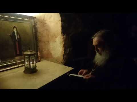 Молитва Св. Прп. Шио Мгвимскому