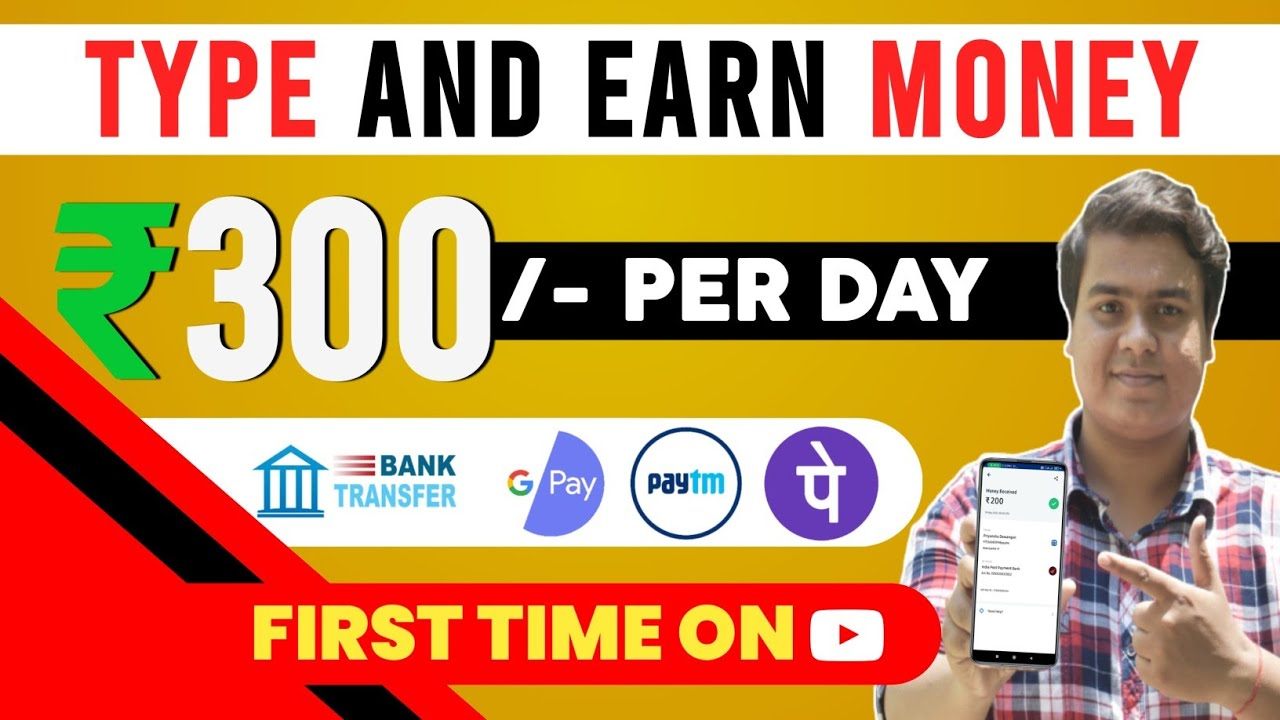 Work From House|Generate Income Online|Online Jobs From House|Part-time Jobs|Typing Jobs From House thumbnail