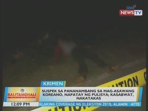 [GMA]  BT: Suspek sa pananambang sa mag-asawang Koreano sa Cavite, napatay ng pulisya