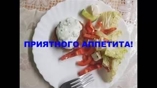 Белый соус из йогурта с зеленью и чесноком