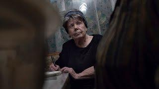 Памяти Эльвиры Горюхиной