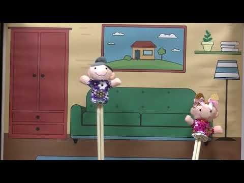 2019 臺南市仁德戶政事務所電子支付宣導影片
