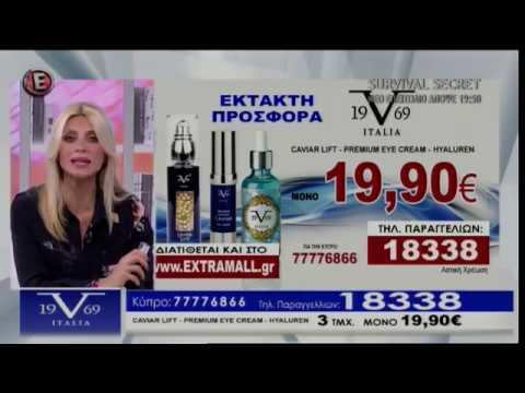 19V69 Italia Blue Line