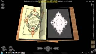 Quran, Quran Arabe En 3d Para Descargar Gratis ¡