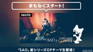 Anima - ReoNa Live