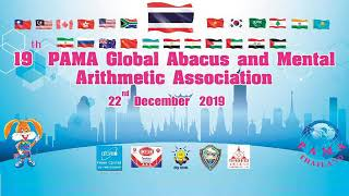 The 19th PAMA Global Abacus and Mental Arithmetic Association Competition