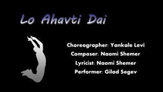 Od Lo Ahavti Dai (Israel)