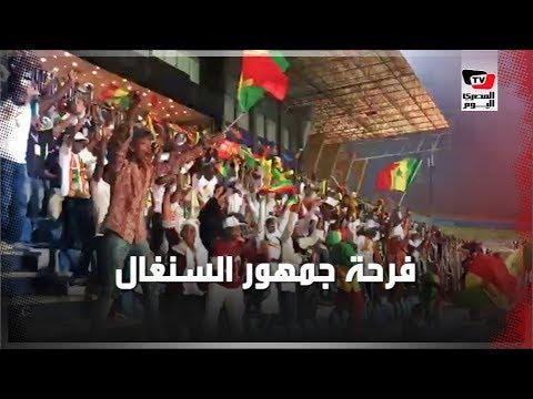فرحة هستيرية لجماهير السنغال عقب الهدف الأول