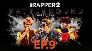 ESTEE vs P$J vs NAME MT | BATTLE ROUND | THE RAPPER 2