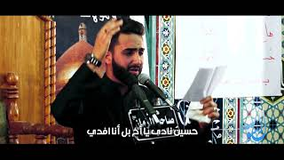 تحميل اغاني الرادود غياث الدين ـ رسول الله ـ إخراج سجاد سلام MP3