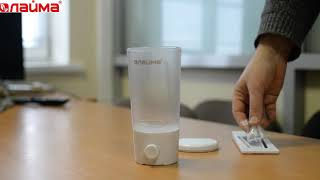 Диспенсер для жидкого мыла ЛАЙМА, наливной, 0,38 л, ABS-пластик, белый (матовый), 603922