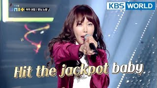 Female Vocal Unit Yellow - JACKPOT (Original : Block B) [The Unit/2018.01.31]