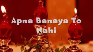 Kumar Sanu and Alka Yagnik: Yeh Kya Hua Yeh   - YouTube