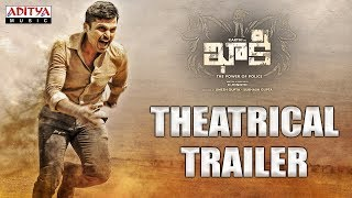 Khakee  The Power Of Police  Theatrical Trailer    Karthi Rakul Preet