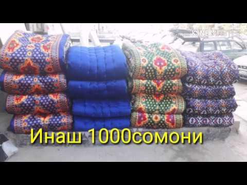Матрасы подушки под заказ из Таджикистан 🇹🇯