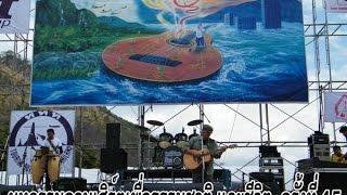 คอนเสิร์ตเพื่อธรรมชาติและชีวิต (เข่าใหญ่)