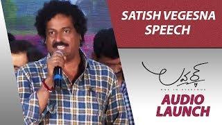 Satish Vegesna Speech - Lover Audio Launch - Raj Tarun, Riddhi Kumar | Annish Krishna | Dil Raju