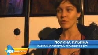 ДТП прервало путешествие саратовских туристов