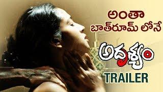 Adhrushyam Telugu Movie Trailer | John | Kalpana | Angana Roy