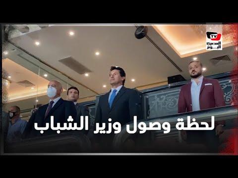 وزير الشباب والرياضة يتابع مباراة الأهلي وإنبي باستاد القاهرة