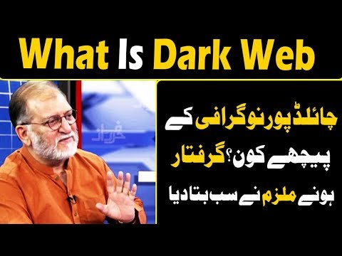 Harf e Raaz With Orya Maqbool Jan | Part 02 | 13 November 2019 | Neo News