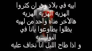 Cheb khaled Rouhi ya wahrane lyrics Mp3