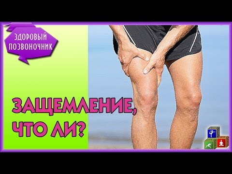 Препараты артроза коленного сустава