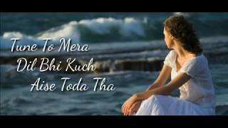 Tune To Mera Dil Bhi Kuch Aise Toda Tha | Full Song with Lyrics