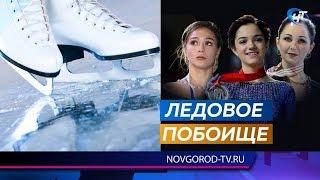 Евгения Медведева стала победительницей Кубка России по фигурному катанию