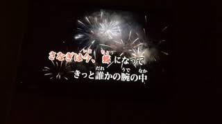 「若い広場」桑田佳祐カラオケ