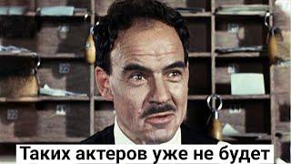 Михаил Глузский. Актер, прошедший огонь, воду и медные трубы