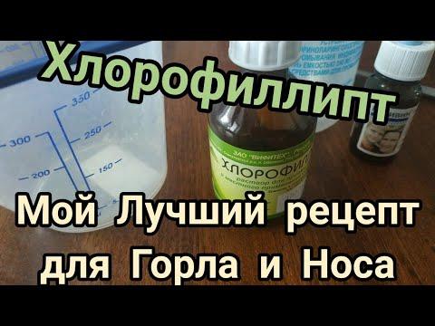 Mennyi folyadékot kell inni prosztatagyulladás esetén