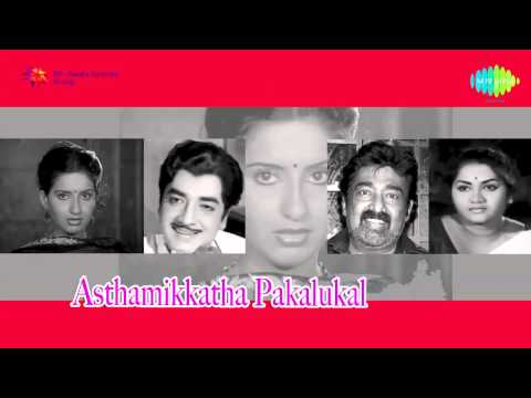 Asthamikkatha Pakalukal (1981) Full Songs Jukebox | Prem Nazeer, Ambika | Hit Malayalam Film Songs