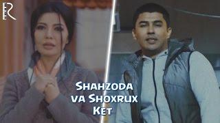SHOXRUX & SHAHZODA - KET 2016