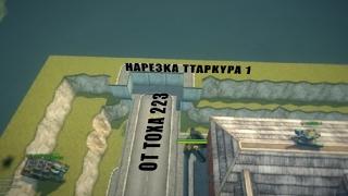 Нарезка паркура от TOXA 223