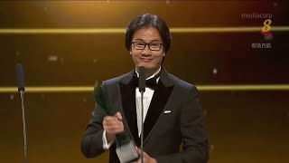 Chen Han Wei wins Best Supporting Actor in Star Awards 2018