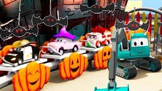 Строительная Бригада: Самосвал, Кран и Экскаватор строят Поезд-призрак в Автомобильном Городе