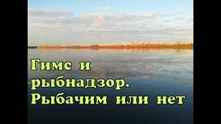 Запрет рыбалки на волочаевском озере