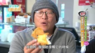 【紐西蘭】各地廚神臥虎藏龍,老詹也來Show一手。料理中西交流 ~【愛玩客之移動的廚房】#250