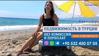 Недвижимость в Турции. Новый, премиум проект на первой линии у моря! Аланья, Турция    RestProperty