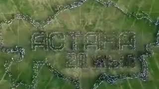 Флэшмоб в Экибастузе к 20-летию Астаны
