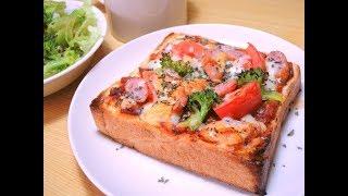 今日の乃が美さんの生食パンでピザトースト昼食