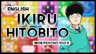 "【mew】""Ikiru Hitobito"" ║ Mob Psycho 100 II Episode 13 ED4 ║ Full ENGLISH Cover & Lyrics"