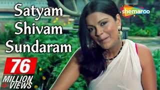 Satyam Shivam Sundaram - Title Song - Lata Mangeshkar - Download this Video in MP3, M4A, WEBM, MP4, 3GP