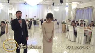 Двуязычный Тамада Алтынбек агенство Той Астана mp4