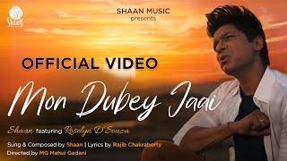 Mon-Dubey-Jaai-Lyrics-In-Hindi Image
