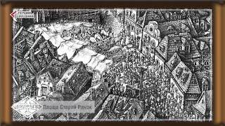 Площа Старий Ринок