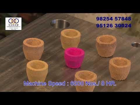Sambrani Cup Dhoop Machine (25 Cavity)