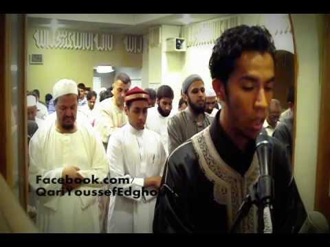 تراويح 2012 من أمريكا للقارئ المغربي يوسف الدغوش . الليلة 3