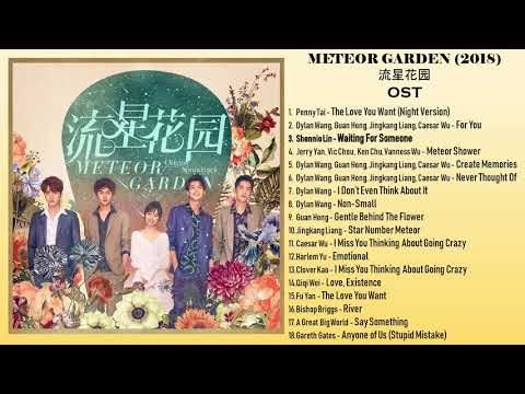 full album  meteor garden  2018  ost